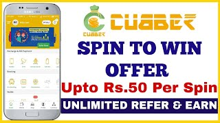 Top Earning App - New App Unlimited Refer & Earn  Refer and Get free Spin  Spin Karo Money kamaw