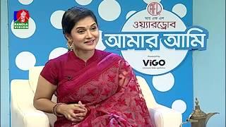 Nuhash Humayun   Mithila   BanglaVision Program   Amar Ami   Sajjad Hussain   Ep 577