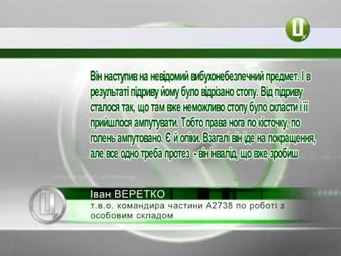 Поділля-центр: 27 річному саперу з Кам'янця-Подільського потрібна термінова допомога