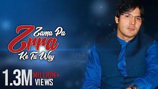 Karan Khan - Zama Pa Zrra Ke Ta Wey (Official) - Gulqand (Video)
