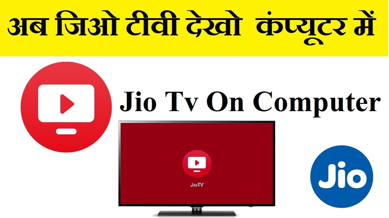 jio tv on web