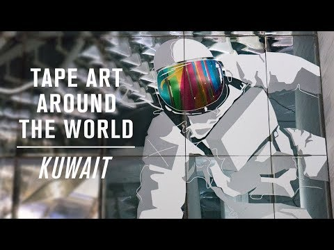 Tape Art Around the World: Kuwait