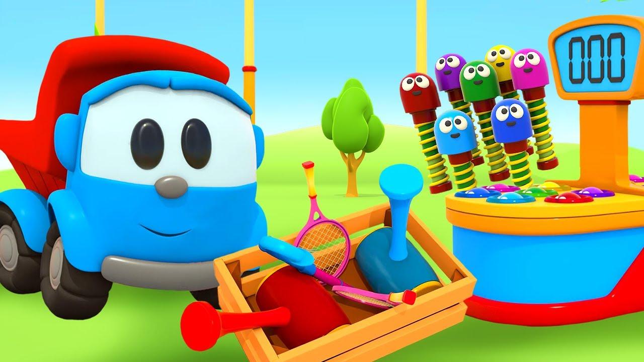 Грузовичок Лева и игрушка с молоточком. Развивающие мультики для детей