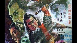 6 героев кунг-фу  (боевые искусства 1977 год)