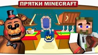 ПРЯТКИ НА КУХНЕ У СПАНЧ БОБА (Троллинг Minecraft)