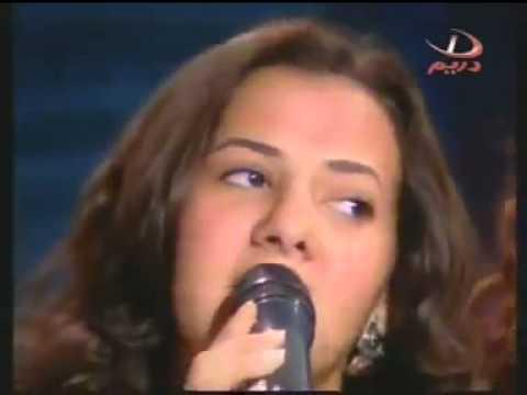 Donia Samir Ghanem - Kont 3arfa - دنيا سمير غانم -