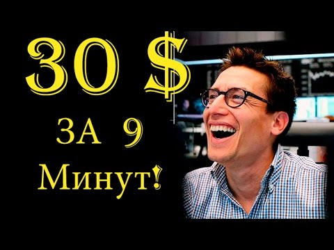 a simple but effective strategy for 60 seconds binary options