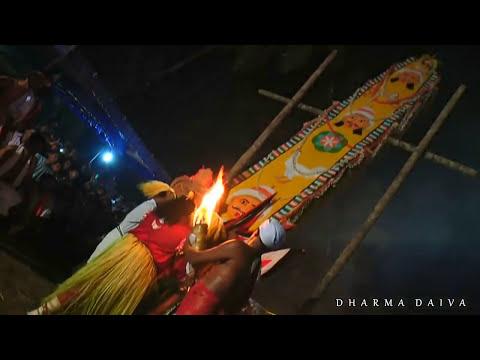 Vodilthaya Nema (Gangenadi Kumara), Uppooru