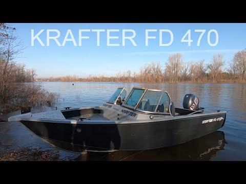 ЛОДКА KRAFTER 470