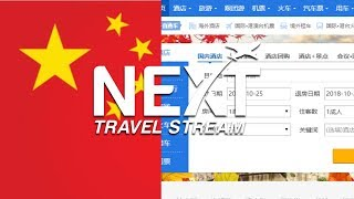 China Prepares Significant Online Travel Regulations