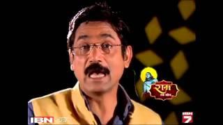 IBN7 Ne Dhunde Srilanka Mein ram Ke Nishaan, Ramayan Ke Sache Saboot!