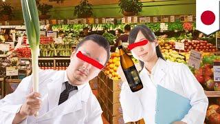高級スーパーで夫婦が酒や松阪牛万引き 結婚式の返礼品にも つまようじ60本 検索動画 13