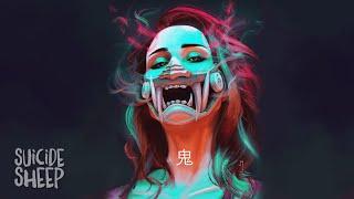 Confetti - Ghost