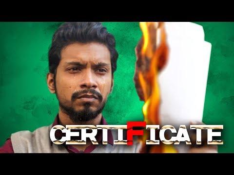 CERTIFICATE | সার্টিফিকেট | Bangla Short film By Fun Buzz