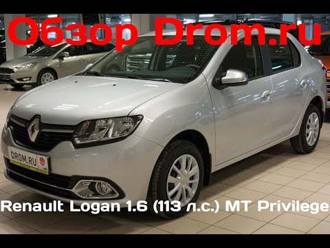 Renault Logan 2017 1.6 (113 л.с.) MT Privilege - видеообзор