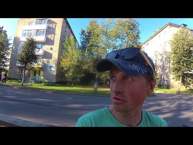 Велопутешествие по России . Ярцево