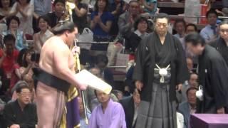 20150524 大相撲夏場所千秋楽 照ノ富士優勝 優勝旗授与式.