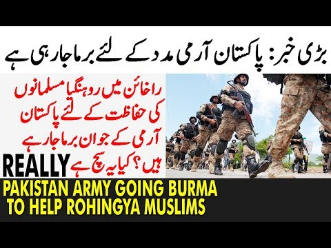 Pakistan Army Going Burma to Help Rohingya Muslims Really