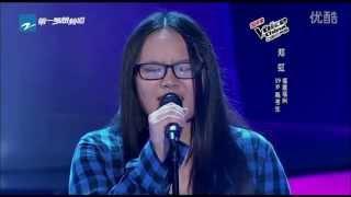 Someone Like You - 鄭虹(中國好聲音)