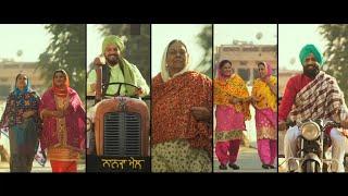 Nanka MEL New Full HD Punjabi Movie    Rosshan Prince,Rubina Bajwa    Full Punjabi Movie   Thumb