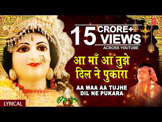 Bhakti songs download gulshan kumar bhakti