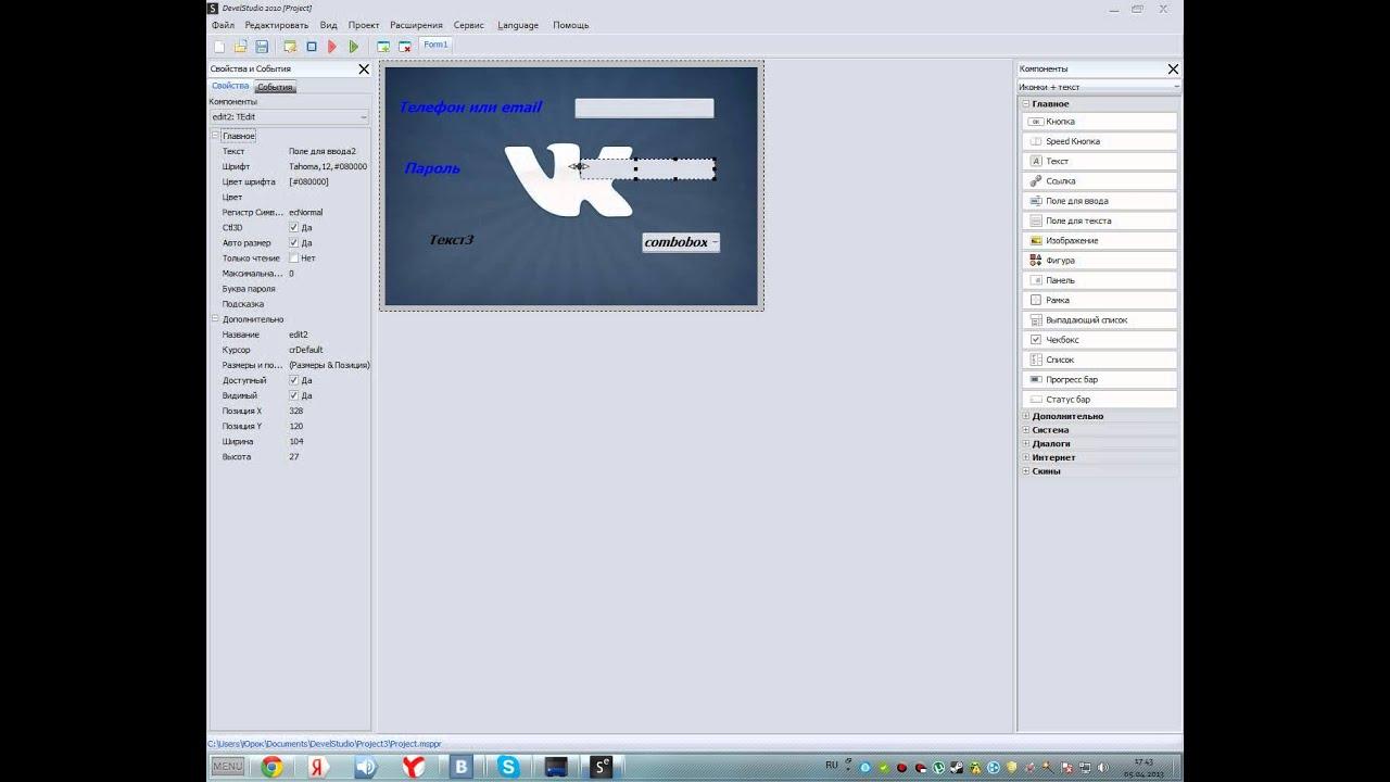 Php Devel Studio 2 0 Download Speed