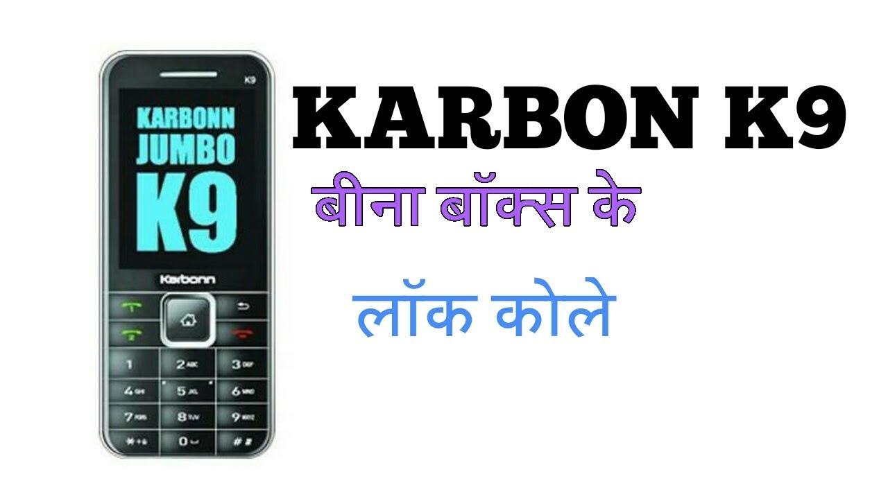 karbonn k9 Lock password full flash| keypad mobile password Lock remove |  future mobile lock remove by Technical Deepak