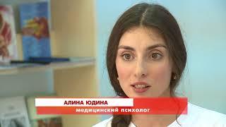 Помощь женщинам в трудной ситуации. Кризисный центр «Перинатальный центр» Саранск