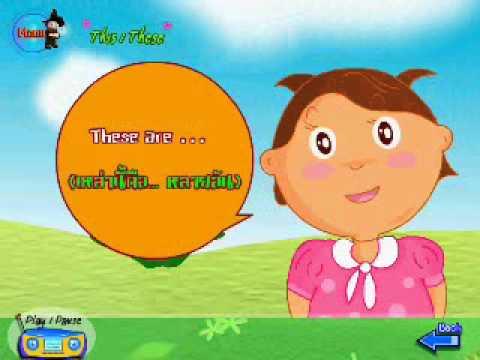 ภาษาอังกฤษสำหรับเด็ก ป1-ป2