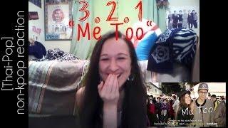 """[Reaction][Thai] 3.2.1- """"Me Too"""""""