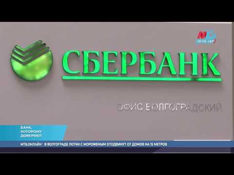 17 07 СБЕРБАНК ПАЛЛАСОВКА