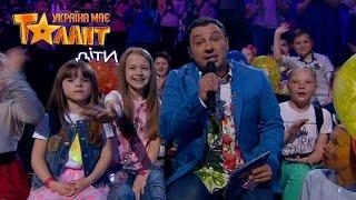 Україна має талант Діти-2 начинает первый прямой эфир от 06.05.2017
