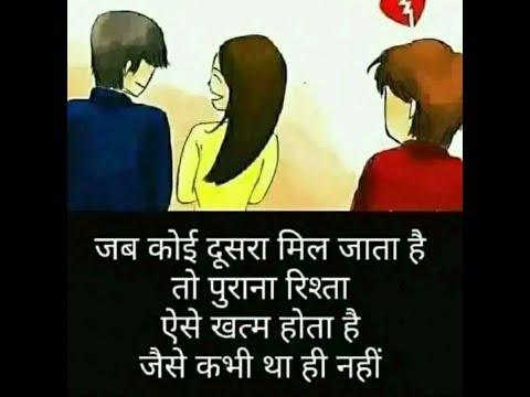 Very Sad Shayari Hindi || Shayari Image Hindi || Emotional Shayari Hindi || Bewafa Shayari Hindi ❤️