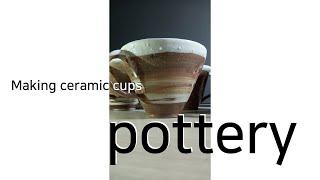 making pottery.도자기만들기.옹기그릇.