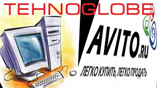 Компьютеры с Авито - Дешево Сердито!