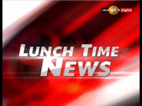 News 1st: Lunch Time Tamil News   (13-11-2018)