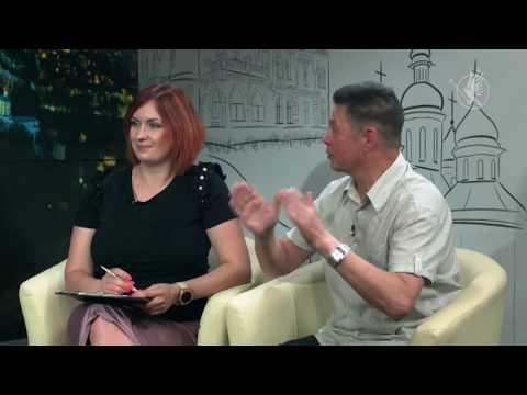 Телеканал Новий Чернігів: ВеЧер 12.06. Як подолати образи| Вечірній Чернігів