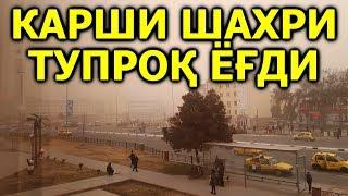 ДАХШАТ КАРШИ ШАХРИ ЧАНГА БОТИБ КЕТДИ 2018!