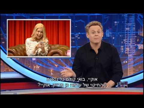גב האומה - תביעת הדיבה נגד שרה נתניהו