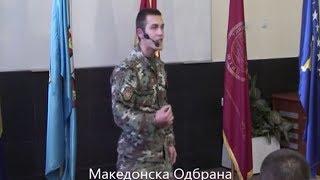 Војнички говор на македонски војник - АРМ