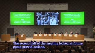 Kitakyushu International Meetings and Forums towards Realizing Sustainable Urban Development