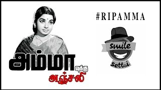 Ammavukku Anjali | Tribute to Amma | Smile Settai