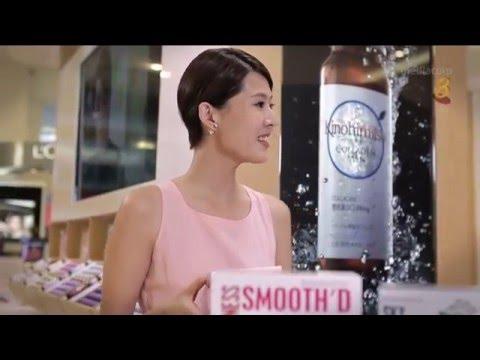 Kinohimitsu Wellness Smooth'D - Carrie Wong and Brandon Wong