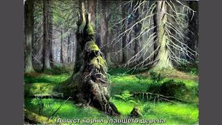 Работы художника Провоторова Геннадия
