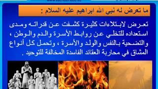 Repeat youtube video حصص الشهادة السودانية | تربية إسلامية - خصائص الامة الاسلامية