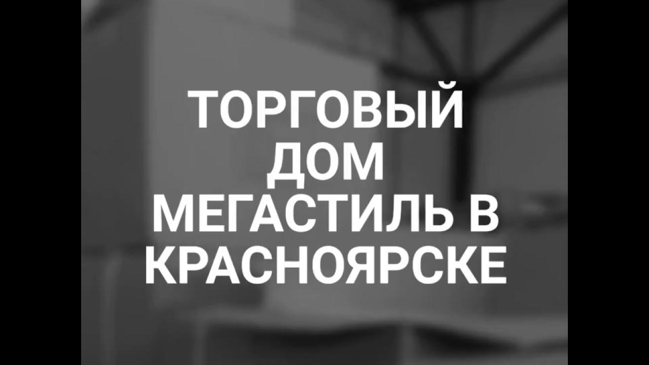 Магазин МедТехника, медицинское оборудование оптом, в розницу и .