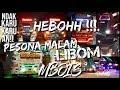 LINTANG ATI (ska mala agatha) - Versi TRUCK MBOIS !!🤙// Gegerkan SEMUA ORANG PASAR😱😱