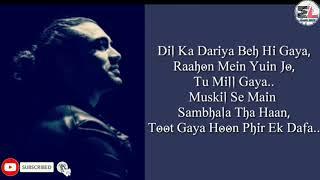 Full Audio Tujhe Kitna Chahein Aur Film Version Kabir Singh Shahid K Kiara A Mithoon Jubin