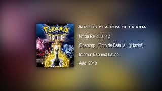 Pokemon 12 arceus y la joya de la vida pelicula completa castellano