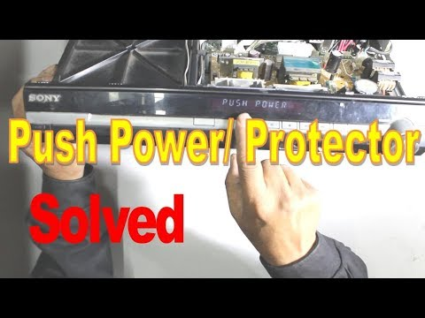 How to Remove Push Power Protector From Sony DVD Player